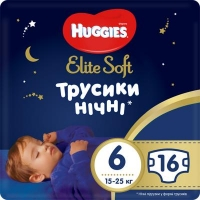 Подгузник Huggies Elite Soft Overnites 6 (15-25 кг) 16 шт (5029053548180). 47970