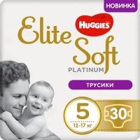 Подгузник Huggies Elite Soft Platinum Mega 5 12-17 кг 30 шт (5029053548203). 47982