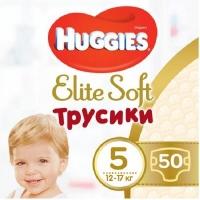 Подгузник Huggies Elite Soft Pants XL размер 5 (12-17 кг) Giga 50 шт (5029053548357). 47966