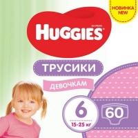 Подгузник Huggies Pants 6 для девочек (15-25 кг) 60 шт (5029053564135). 48580