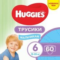 Подгузник Huggies Pants 6 для мальчиков (15-25 кг) 60 шт (5029053564142). 48570