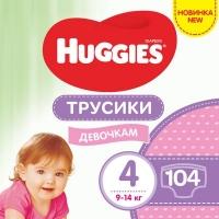 Подгузник Huggies Pants 4 M-Pack 9-14 кг для девочек 104 шт (5029054568095). 48575