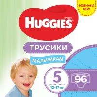 Подгузник Huggies Pants 5 M-Pack 12-17 кг для мальчиков 96 шт (5029054568163). 48573