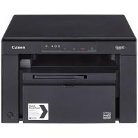 Многофункциональное устройство Canon i-SENSYS MF3010 + 2 картриджа (5252B034). 43185