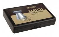 Пули пневматические (для воздушки) 4,5мм 0,52г (200шт) JSB Match Premium MW. 14530540