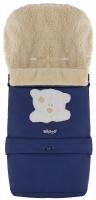 Зимний конверт Babyroom №20 с удлинением  темно-синий (мордочка мишки штопаная). 33481