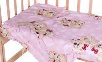 Сменный комплект Qvatro Gold SG-03 рисунок  розовый (мишки спят). 34714