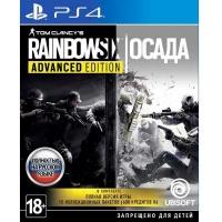 Игра Sony Tom Clancy's Rainbow Six: Осада [PS4, Russian version] (8110093). 48058