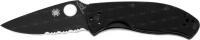 Нож Spyderco Tenacious Black. 871169