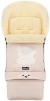 Зимний конверт Babyroom №20 с удлинением  бежевый (мордочка мишки штопаная). 33474