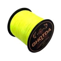 Шнур плетеный рыболовный 150м 0.28мм 16.3кг GHOTDA, желтый. 49192