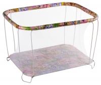 Манеж Qvatro Classic-02 мелкая сетка  розовый (волк на островах). 34208