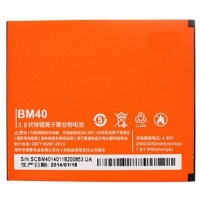 Аккумуляторная батарея для телефона Xiaomi for Mi2A (BM40 / 62471). 44917