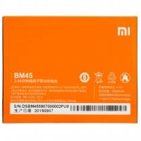 Аккумуляторная батарея для телефона Xiaomi for Redmi Note 2 (BM45 / 45587). 44923