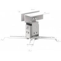 Кронштейн для проектора CHARMOUNT CT-PRB-1S-W. 40509