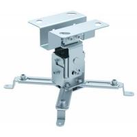 Кронштейн для проектора CHARMOUNT CT-PRB-1S. 40508