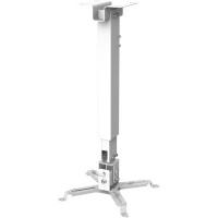 Кронштейн для проектора CHARMOUNT CT-PRB-1. 40506