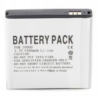 Аккумуляторная батарея для телефона PowerPlant Samsung i9000 (Galaxy S), EPIC 4G, i897 (DV00DV6073). 44889