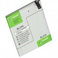 Аккумуляторная батарея для телефона PowerPlant Lenovo BL234 (P70A) 4100mAh (DV00DV6307). 44855