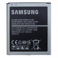 Аккумуляторная батарея для телефона Samsung for G530/J5 (EB-BG530CBE / 37278). 44911