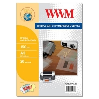 Пленка для печати WWM A3, 150мкм, 20л, for inkjet, translucent (FJ150INA3.20). 47208