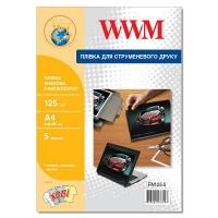 Пленка для печати WWM A4, 125г/м кв, 5л, for inkjet, self-adhesive vinyl protectiv (FN125.5). 47209