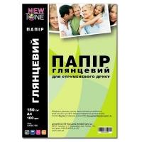 Бумага NewTone A4 (G150C.100). 47207
