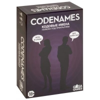 Настольная игра Prima GaGa Кодовые имена. Глубоко под прикрытием (GG117). 47947