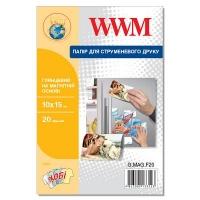 Бумага WWM 10x15 magnetic, glossy, 20л (G.MAG.F20). 47204