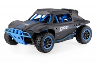 Машинка на радиоуправлении модель 1:18 HB Toys Ралли 4WD на аккумуляторе (синий) 30025