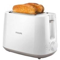 Тостер Philips HD2581/00. 46241