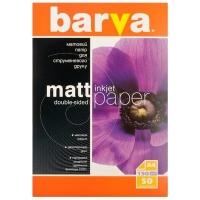 Бумага Barva A4 (IP-B190-057). 48486