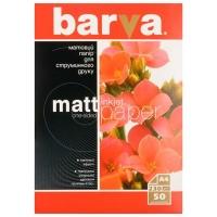 Бумага Barva A4 (IP-BAR-A230-022). 48479