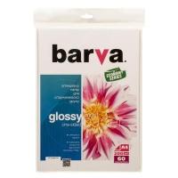 Бумага Barva A4 Economy Series (IP-CE200-231). 48490