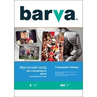 Бумага Barva A4 Magnetic (IP-MAG-GL-TO1/IP-MAG-CE-TO1). 48484