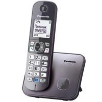 Телефон DECT Panasonic KX-TG6811UAM. 46992