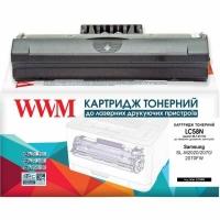 Картридж WWM для Samsung SL-M2020/2070/2070FW аналог MLT-D111S Black (LC58N). 43610