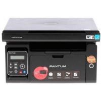 Многофункциональное устройство Pantum M6500W с Wi-Fi (M6500W). 43205