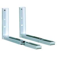 Кронштейн для СВЧ X-Digital MW2080 White. 46080