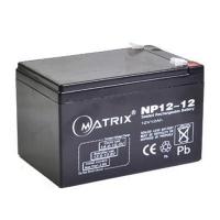 Батарея к ИБП Matrix 12V 12AH (NP12_12). 48155