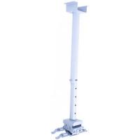 Кронштейн для проектора CHARMOUNT PDS09-100. 40513