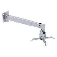 Кронштейн для проектора BRATECK PRB-2G. 40503