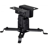 Кронштейн для проектора BRATECK PRB-2S BLACK. 40504