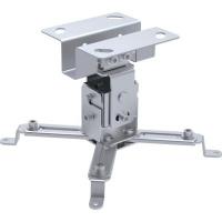 Кронштейн для проектора PRB-2S SILVER BRATECK. 40556