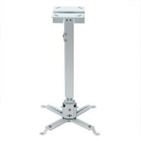 Кронштейн для проектора CHARMOUNT PRB43-65 white. 40515
