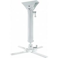 Кронштейн для проектора CHARMOUNT PRB45-60 White. 40516