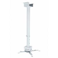 Кронштейн для проектора CHARMOUNT PRB55-100 white. 40517