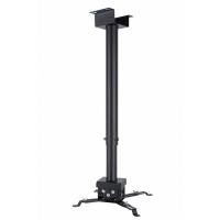Кронштейн для проектора CHARMOUNT PRB55-150 black. 40518