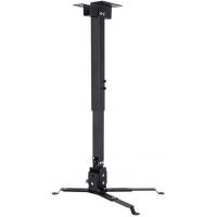 Кронштейн для проектора CHARMOUNT PRB63-100 Black. 40521