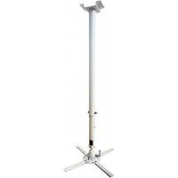 Кронштейн для проектора CHARMOUNT PRB80-145 white. 40523